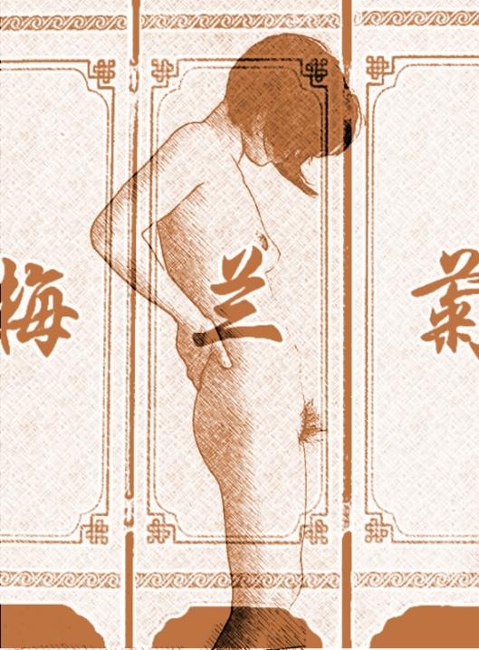 Su Xiaoxiao 1