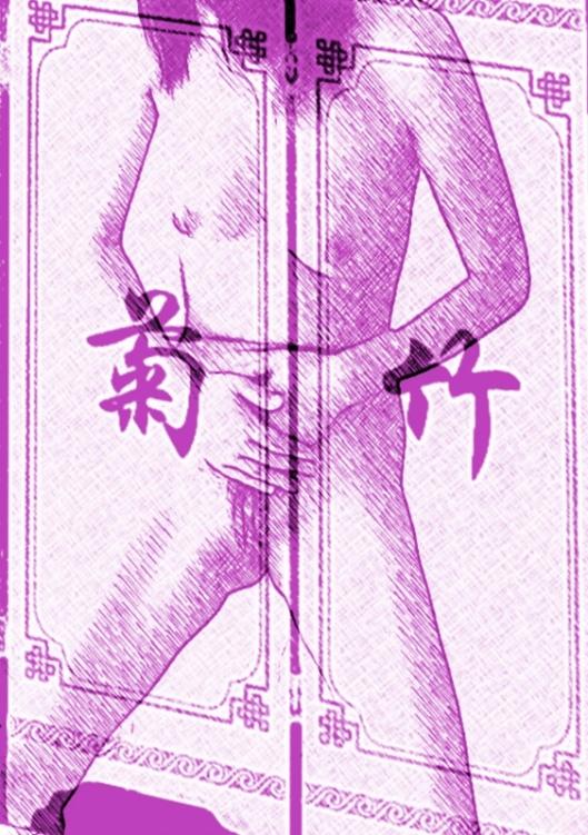 Su Xiaoxiao 3