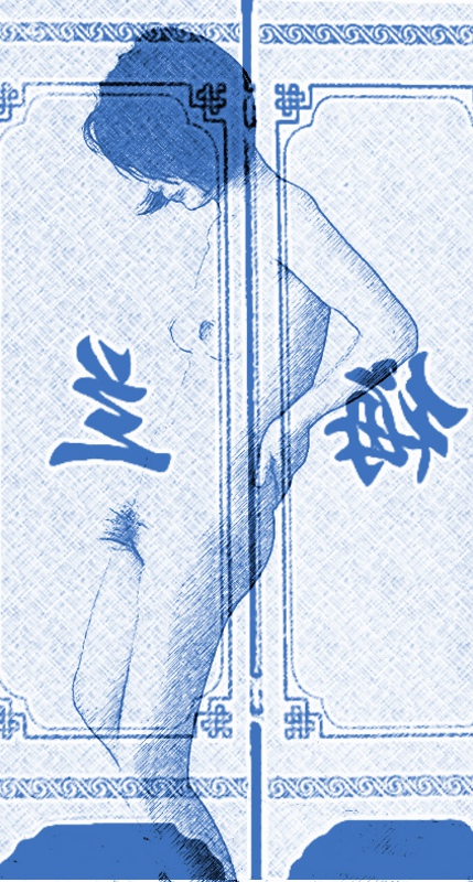 Su Xiaoxiao 5