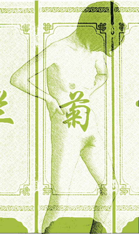 Su Xiaoxiao 7