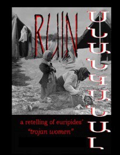 the ruin cover 2