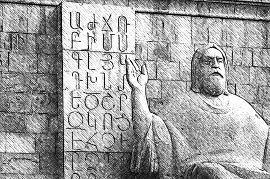 Statue outside the Mashtots Institute of Ancient Manuscripts (Matenadaran) in Yerevan