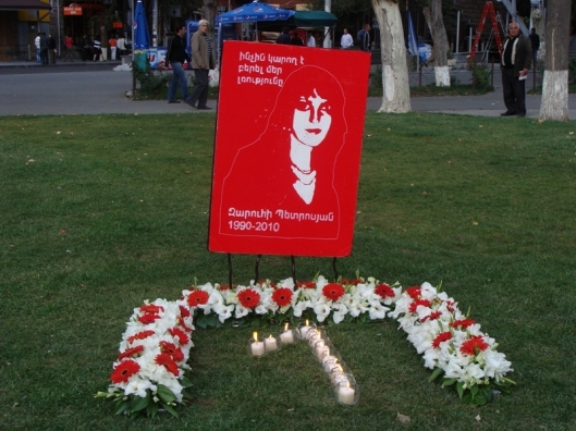 1-year-anniversary-of-Zaruhi-Petrosyans-death